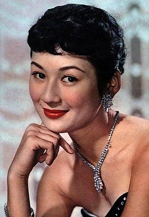 Yoko Tsukasa - Image: Yoko Tsukasa 1955