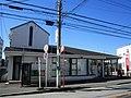 Yokohama Kawawacho Post office.jpg