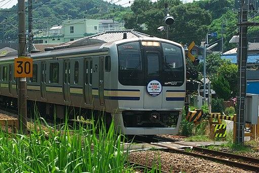 Yokosuka line w HM (3675609026)