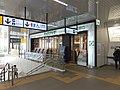 Yokote Station ticket office.jpg