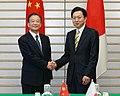 Yukio Hatoyama and Wen Jiabao May 2010 (3).jpg
