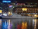 Yun Hsing Shipped in Keelung Harbor 20140107b.jpg