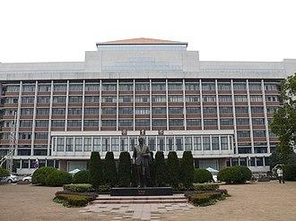 Yuquan Campus, Zhejiang University - Image: Yuquan campus 18