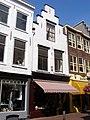 Zadelstraat.33.Utrecht.jpg