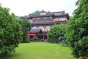 Zhejiang Sheng Bowuguan 20120520-03.jpg