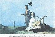 Кобзар на шляху жемчужников 1854 р