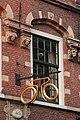 Zijlstraat 97 in Haarlem.jpg
