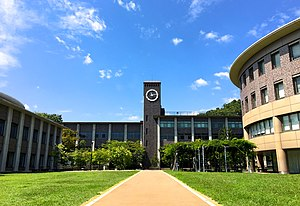 Ritsumeikan University - Zonshinkan is a building on the Kinugasa Campus.