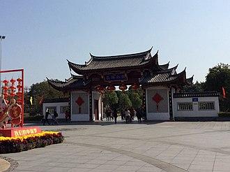 Fuzhou - Traditional Fuzhounese architetcure