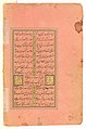 """Preparation For a Noon-Day Meal,"" Folio from a Divan (Collected Works) of Mir 'Ali Shir Nava'i MET DP331529.jpg"