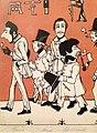 """""""Zug der Düsseldorfer Künstler"""" von 1837, Karikatur seiner malenden Zeitgenossen IV, Andreas Achenbach – Ausschnitt Johann Georg Meyer.jpg"""