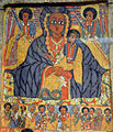 Äthiopien Grosses Triptychon Museum Rietberg EFA 15 img02.jpg