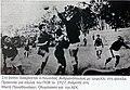 Μικτή Παναθηναϊκού - Ολυμπιακού 1927.jpg