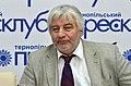 Андріїшин Володимир Петрович - 17018833.jpg