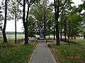 Братская могила советских воинов в Мясоедово.jpg