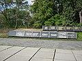 Братська могила воїнів Радянської Армії 2.jpg