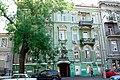 Будинок прибутковий Анатра.jpg