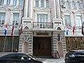 Владивосток, парадный подъезд гостиницы «Версаль», 2012-06-14.jpg