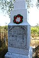 Вороновиця, Братська могила 170 мирних жителів (напис), біля залізниці.jpg