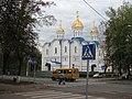 Воскресенск, Собор Иерусалимской Богоматери.jpg