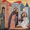 Восстановление Патриаршества, 1917 г.jpg