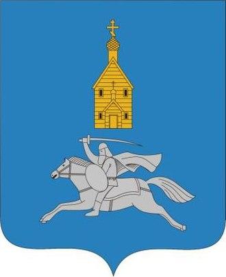 Ilyinsky District, Ivanovo Oblast - Image: Герб Ильинского района Ивановской области