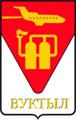 Герб города Вуктыл.png
