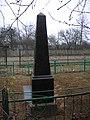 Група братських могил радянських воїнів. с. Дівочки 08.JPG