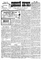 Двинский листок №118 (1901).pdf
