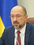 Amtierender Ministerpräsident Denys Schmyhal