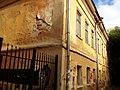 Екатеринбург ул. Толмачева 8 Старинный Жилой Дом.jpg