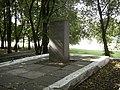 Жертвам фашизма - советским гражданам.jpg