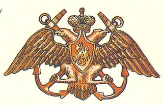 Imperial Russian Navy Navy of the Russian Empire