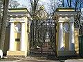 Каменноостровский дворец, ворота ограды по Каменноостровскому пр.jpg