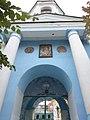 Кафедральний собор Свято-Різдва Пресвятої Богородиці-JTCKOrGQ2pM.jpg