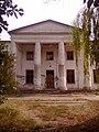 Кваренги Левый флигель Хотень Сумской области.jpg