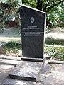 Константиновка, могила Якусевича.jpg