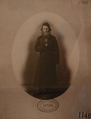 Купец могилёвская губерния 1867 год