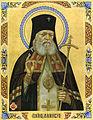 Лука Войно-Ясенецкий (икона).jpg
