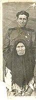 Максим Георгиевич Бочаров со своей матерью Марией Афанасьевной.jpg