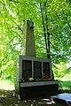 Мала Ростівка, Пам'ятник 61 воїну – односельчанину загиблим на фронтах ВВВ.jpg