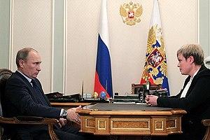 Marina Kovtun - Vladimir Putin and Marina Kovtun
