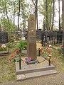 Могила фарфорозаводчика Матвея Кузнецова.JPG