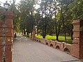 Мостик в парке усадьбы Щапово.jpg