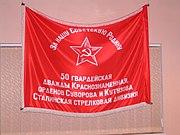 Музей истории донецкой милиции 086