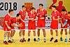 М20 EHF Championship GBR-SUI 21.07.2018-0196 (43506047252).jpg