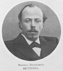 Портрет из Юбилейного справочника Императорской Академии художеств (1914)