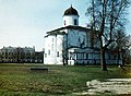 Новгород. Вечевая площадь и Никола на дворище.jpg