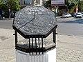 Новые солнечные часы (Таганрог).jpg