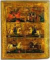 Огненное восхождение пророка Илии многочастная 1800.jpeg